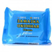 Замазка оконная 400гр (белая)(гРязань)/27шт